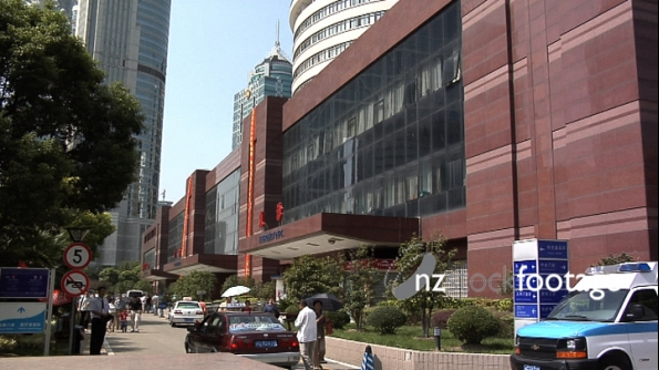 Shanghai Medical Centre 2420