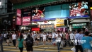 Hong Kong Nathan Rd Busy Crossing 1 3119