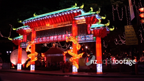 Chinese New Year Gate 2090