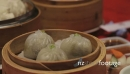 Close up of dim sum in Chinese restaurant 20409