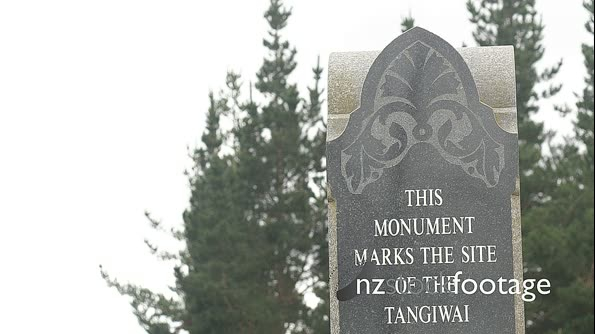 Tangiwai Rail Disaster Monument 1 28113